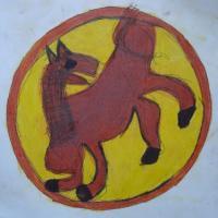 Дорожный знак «Лошадь»